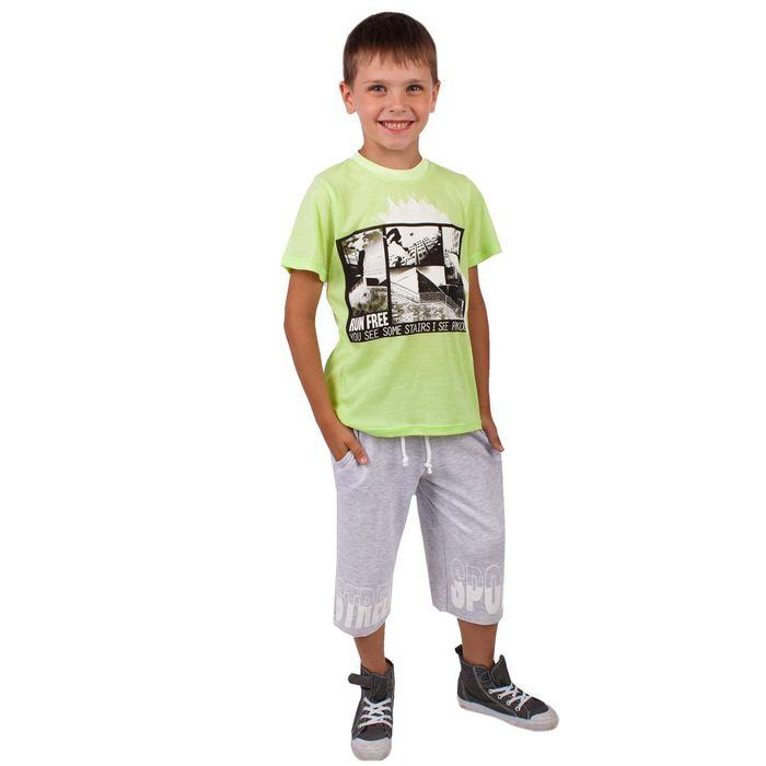 """Футболка для мальчика """"Экстрим"""", рост 122 см (62), цвет салатовый, принт город ПДК478804"""