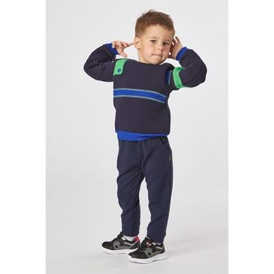 """Брюки для мальчика """"Мегаполис"""", рост 116 см (60), цвет тёмно-синий"""