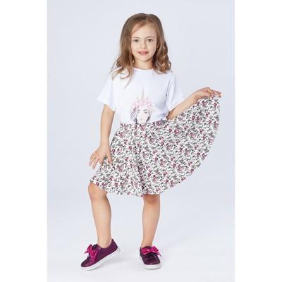 """Юбка """"Новая Алиса"""", рост 116 см (60), цвет белый, принт цветы"""