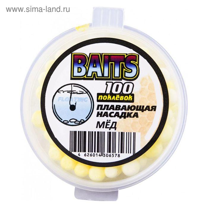 """Пенопластовые шарики для насадки """"100 Поклёвок"""" Мёд, объем 30 мл."""