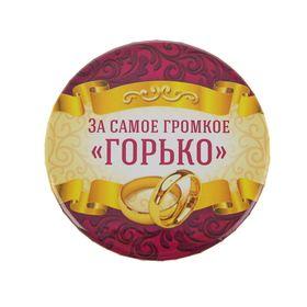 """Свадебный значок закатной """"За самое громкое """"Горько"""""""