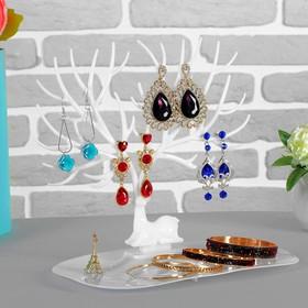 """Подставка для украшений """"Олень"""", 25*15*22 см, прямоугольное основание, цвет белый"""