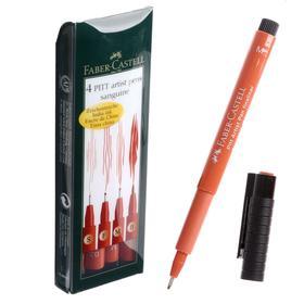 Набор ручек капиллярных Faber-Castell PITT® Artist Pen, 4 штуки, разные типы, цвет кровово-красный, (светостойкие)