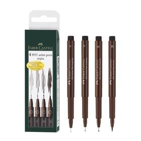 Набор ручек капиллярных Faber-Castell PITT® Artist Pen, 4 штуки, разные типы, цвет сепия, (светостойкие)