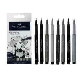 Набор ручек капиллярных Faber-Castell PITT® Artist Pen Manga 8 штук: Brush 6 цветов + 1 линер, цвет оттенки серого (светостойкие)