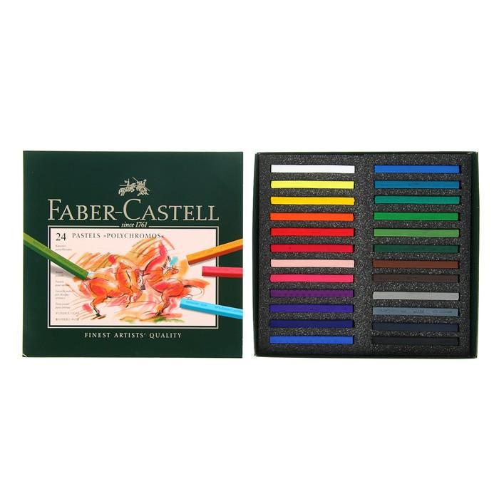 Пастель сухая художественная Faber-Castell Polychromos® 24 цветов 128524