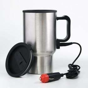 Термокружка автомобильная 'Вильбон' 450 мл, от прикуривателя, металлик, 13х16 см Ош