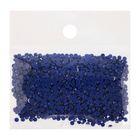 Стразы для алмазной вышивки, 10 гр, не клеевые, круглые d=2,5мм 796 Royal Blue DK