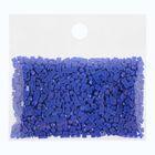 Стразы для алмазной вышивки, 10 гр, не клеевые, квадратные 2,5*2,5мм 796 Royal Blue DK