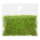 Стразы для алмазной вышивки, 10 гр, не клеевые, квадратные 2,5*2,5мм 704 Chartreuse Bright