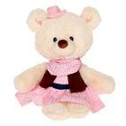"Мягкая игрушка ""Медведь Dandi"", 33 см"