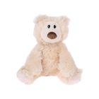 "Мягкая игрушка "" Медведь Philbin Cream"", 19 см"