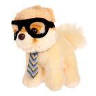 "Мягкая игрушка ""Собака Itty Bitty Boo"" Nerdy, 12,5 см"
