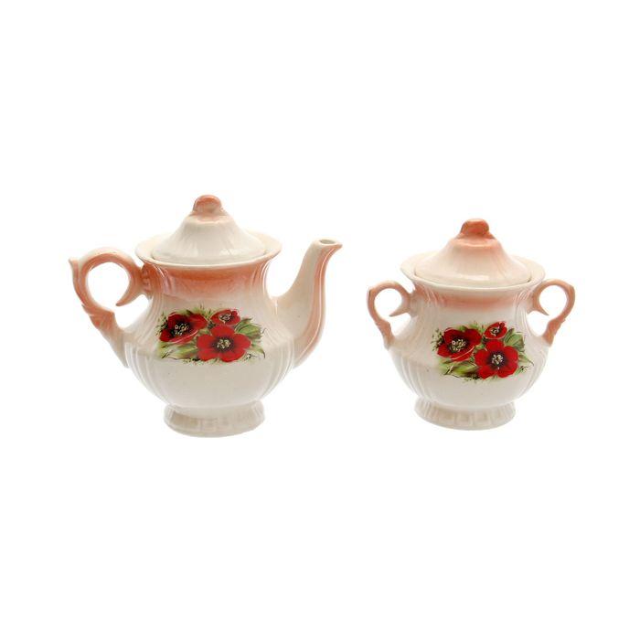 """Чайная пара """"Лорд"""" коралл, бегония деколь, чайник 0,6 л"""