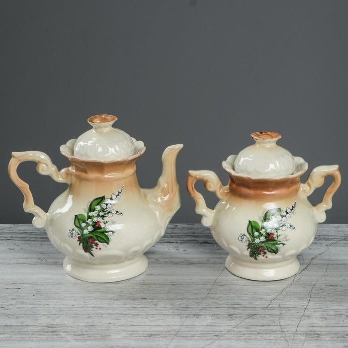 """Чайная пара """"Ромашка"""" коричневая, ландыш деколь, чайник 0,6 л"""