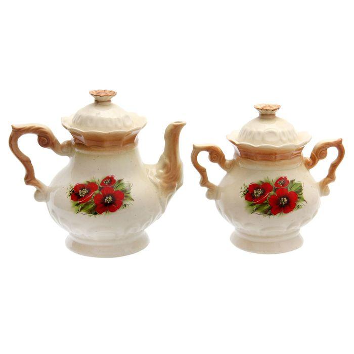 """Чайная пара """"Ромашка"""" коричневая, бегония 0,6 л"""