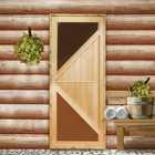 """Дверь для бани и сауны """"Углы"""", 170х70см"""