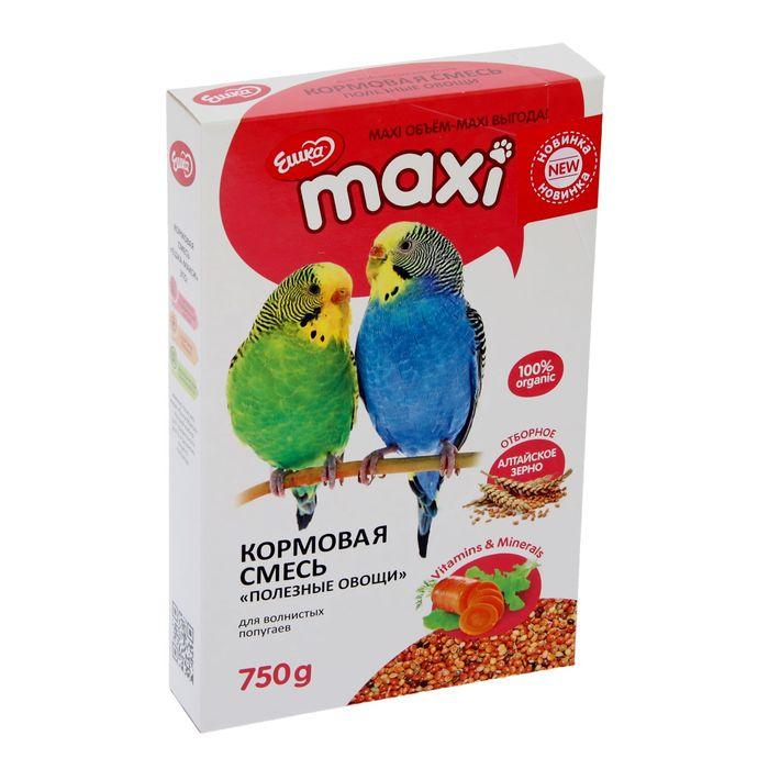 Корм «Ешка MAXI» для волнистых попугаев, с полезными овощами, 750 г