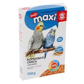 Корм «Ешка Ассорти MAXI» для мелких и средних попугаев, 750 г