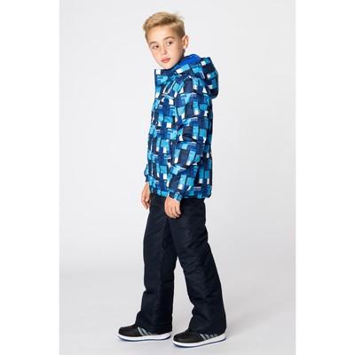 Комплект для мальчика (куртка и полукомбинезон), рост 122 см, цвет синий MS17201