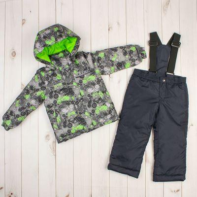Комплект для мальчика (куртка и полукомбинезон), рост 140 см, цвет серый MS17202