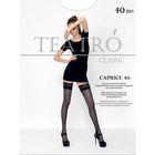 Чулки женские Caprice 40 (daino, 3)