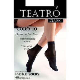 Носки женские (2 пары) Coro 40 (daino, u)