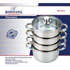 Пароварка Bohmann, 5 предметов, 3 ёмкости для приготовления на пару, кастрюля 2,2 л, общий 6,6 л
