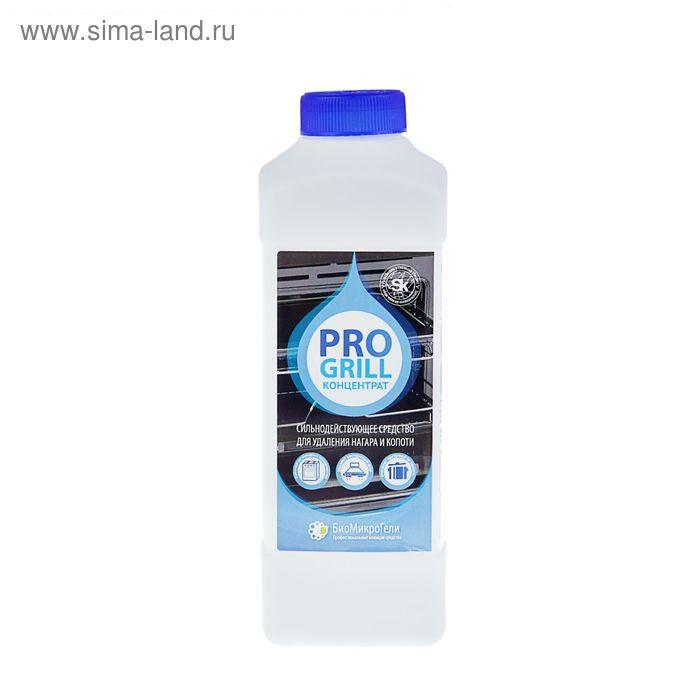Моющее средство для чистки плит, духовых шкафов и грилей ProGrill, 1л