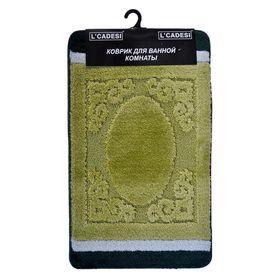 Набор ковриков для ванной 2шт Prestige, цвет зеленый 80х50 см