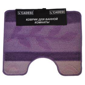 Коврик для ванной, HURREM, цвет лиловый 60х50 см