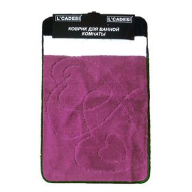 Набор ковриков для ванной 2 шт NIDA, цвет лиловый 100х60 см