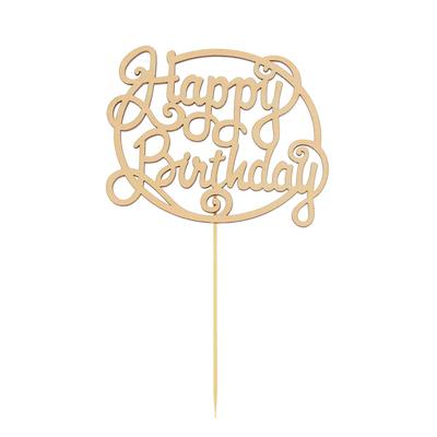 """Топпер деревянный """"Happy Birthday"""""""