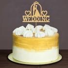 """Топпер деревянный """"Wedding"""""""
