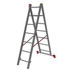 Лестница-стремянка двухсекционная Нalta 2х7