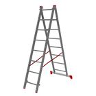 Лестница-стремянка двухсекционная Нalta 2х8