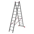 Лестница-стремянка двухсекционная Halta 2х10