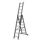 Лестница трехсекционная Halta PRO 3х7