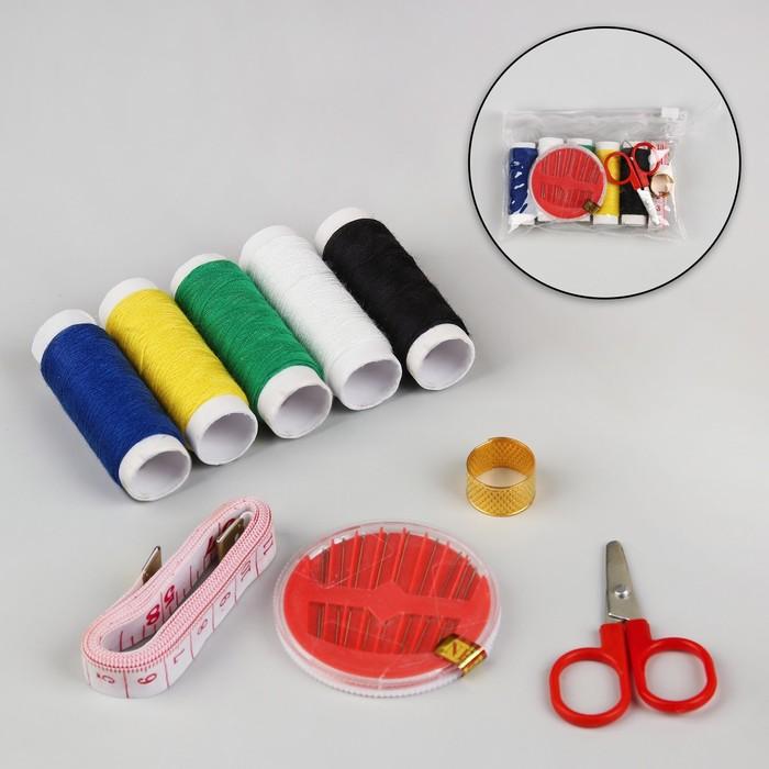 Набор для шитья, 9 предметов