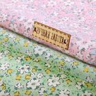 Набор ткани пэчворк «Прелесть лета», 50 × 50 см