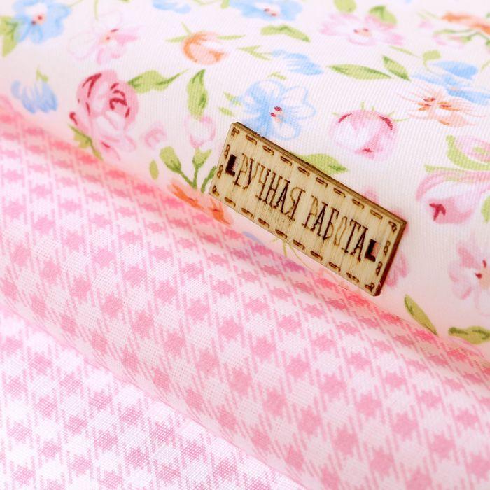 Набор ткани пэчворк «Волшебное настроение», 50 × 50 см