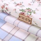 Набор ткани пэчворк «Сказки осени», 50 × 50 см