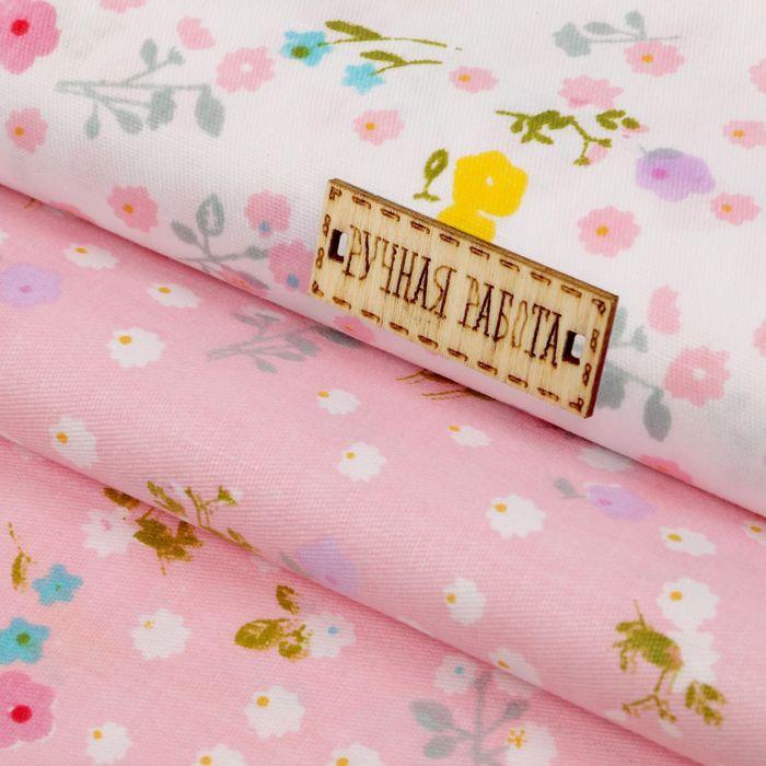 Набор ткани пэчворк «Солнце на ладошке», 50 × 50 см