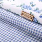 Набор ткани пэчворк «Лазурный берег», 50 × 50 см