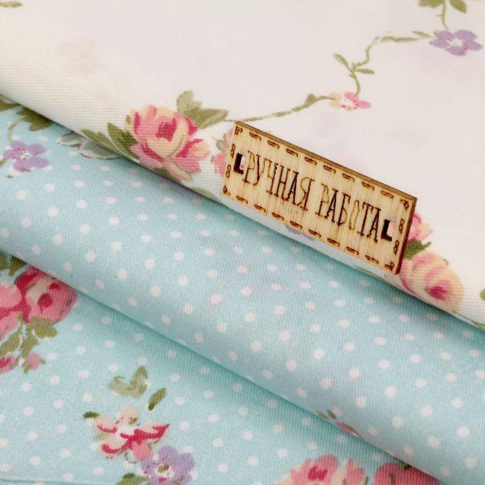 Набор ткани пэчворк «Дуэт», 50 × 50 см
