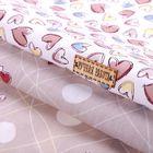 Набор ткани пэчворк «Карамельная любовь», 50 х 50 см