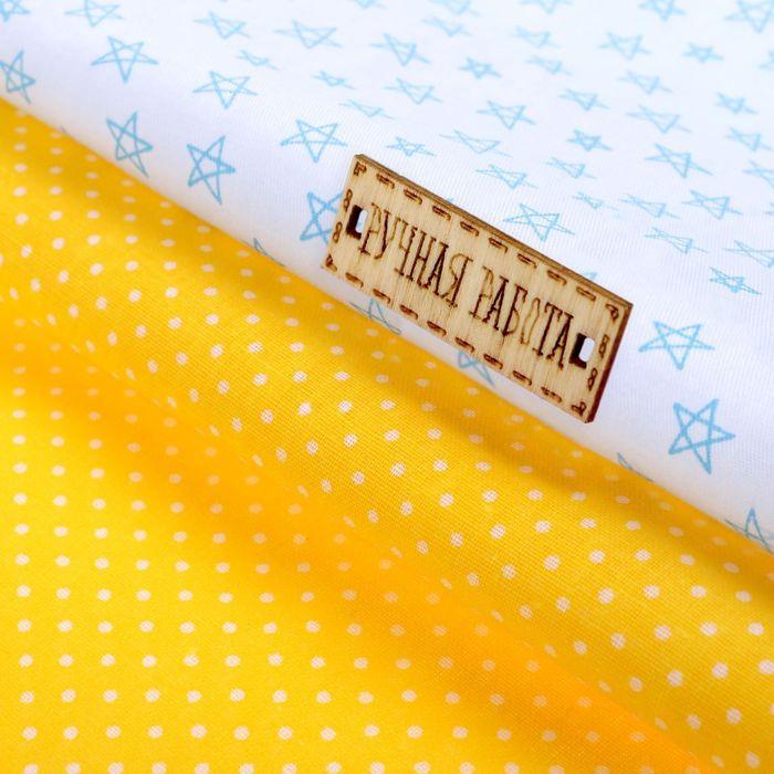 Набор ткани пэчворк «Радость детства», 50 × 50 см