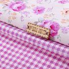 Набор ткани пэчворк «Этюд в лиловы× тона×», 50 × 50 см