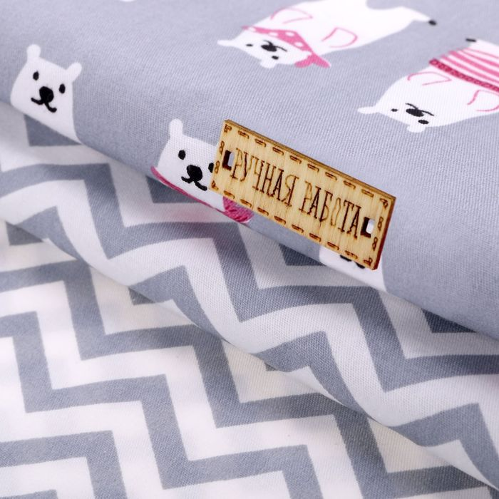 Набор ткани пэчворк »Приключения на Северном полюсе», 50 × 50 см