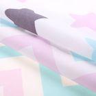 Набор ткани пэчворк «Ночь нежна», 50 × 50 см